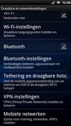 Sony Ericsson Xperia Arc - Netwerk - gebruik in het buitenland - Stap 8