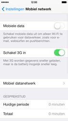 Apple iPhone 5c - Internet - Handmatig instellen - Stap 4