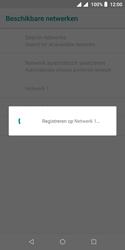 Wiko Harry 2 - Netwerk - gebruik in het buitenland - Stap 13