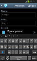 Samsung I9105P Galaxy S II Plus - Internet - Hoe te internetten - Stap 6