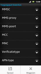 Sony MT27i Xperia Sola - MMS - Handmatig instellen - Stap 14