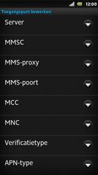 Sony ST25i Xperia U - Internet - handmatig instellen - Stap 13