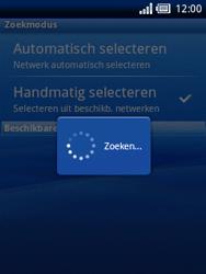 Sony Ericsson Xperia X10 Mini Pro - Bellen - in het buitenland - Stap 8