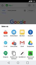 LG X Cam - Internet - Hoe te internetten - Stap 20