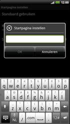 HTC Z715e Sensation XE - Internet - handmatig instellen - Stap 16