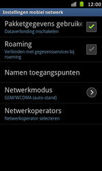 Samsung I9070 Galaxy S Advance - Internet - Uitzetten - Stap 6
