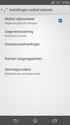 Sony Xperia E4g (E2003) - Internet - Internet gebruiken in het buitenland - Stap 8