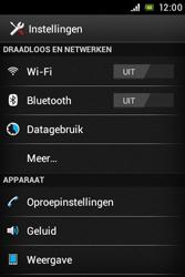 Sony ST23i Xperia Miro - Wifi - handmatig instellen - Stap 4