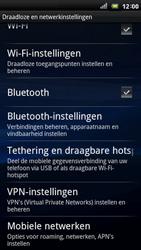 Sony Ericsson R800 Xperia Play - MMS - handmatig instellen - Stap 5