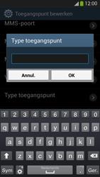 Samsung I9295 Galaxy S IV Active - Internet - Handmatig instellen - Stap 14