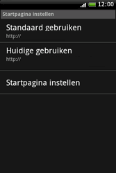 HTC A6262 Hero - Internet - handmatig instellen - Stap 18