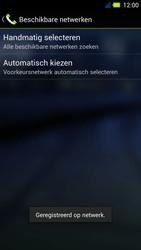 Acer Liquid E3 - Netwerk - Gebruik in het buitenland - Stap 11
