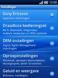 Sony Ericsson Xperia X10 Mini - MMS - probleem met ontvangen - Stap 6