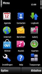 Nokia X6-00 - MMS - probleem met ontvangen - Stap 3
