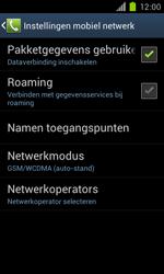 Samsung I9100 Galaxy S II - OS 4 ICS - MMS - handmatig instellen - Stap 7