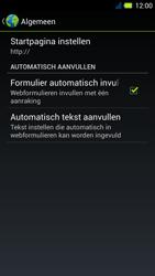 Acer Liquid E3 - Internet - Handmatig instellen - Stap 26