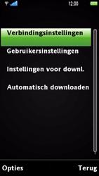 Sony Ericsson U1i Satio - E-mail - Handmatig instellen - Stap 15