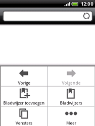 HTC A3333 Wildfire - Internet - Handmatig instellen - Stap 14