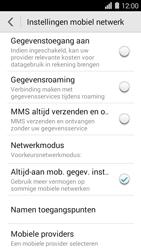 Huawei Ascend Y550 - Internet - aan- of uitzetten - Stap 5