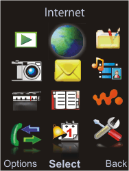 Sony Ericsson W595 - Internet - Manual configuration - Step 3