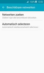 Samsung Galaxy J1 (2016) - Bellen - in het binnenland - Stap 6