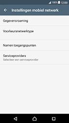 Sony Xperia X Compact - Internet - handmatig instellen - Stap 9