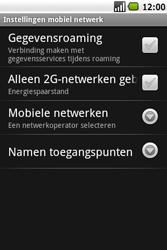 Samsung I7500 Galaxy - Netwerk - gebruik in het buitenland - Stap 8