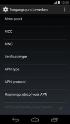 Motorola Moto G - Internet - Handmatig instellen - Stap 13