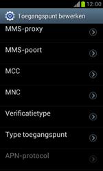 Samsung S7560 Galaxy Trend - Internet - Handmatig instellen - Stap 11