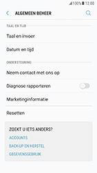 Samsung Galaxy S7 (G930) - Android Nougat - Resetten - Fabrieksinstellingen terugzetten - Stap 5