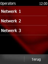 Nokia Asha 300 - Netwerk - gebruik in het buitenland - Stap 11
