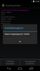 Acer Liquid Jade S - MMS - automatisch instellen - Stap 9