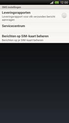 HTC S720e One X - SMS en MMS - Handmatig instellen - Stap 5