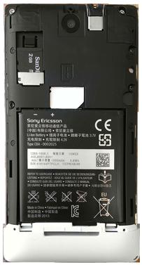 Sony Xperia E - Primeros pasos - Quitar y colocar la batería - Paso 7