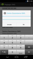 Acer Liquid Jade - SMS - Configuration manuelle - Étape 9