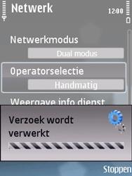 Nokia E75 - Bellen - in het buitenland - Stap 11