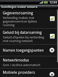 HTC A3333 Wildfire - Internet - handmatig instellen - Stap 6