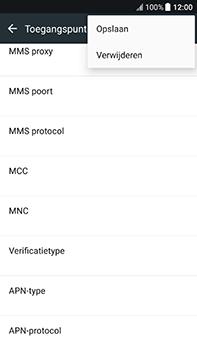 HTC U11 - MMS - handmatig instellen - Stap 14