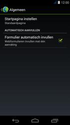 Acer Liquid Z410 - Internet - Handmatig instellen - Stap 27