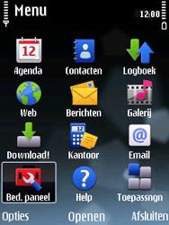 Nokia E75 - Internet - Handmatig instellen - Stap 3