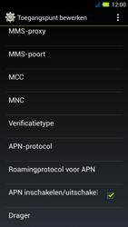 Acer Liquid E3 - Internet - Handmatig instellen - Stap 15