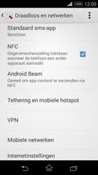 Sony Xperia E3 - Internet - aan- of uitzetten - Stap 5