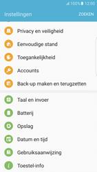 Samsung Galaxy S6 Edge - Android M - Software update - update installeren zonder PC - Stap 4