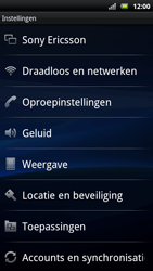 Sony Ericsson Xperia Neo - Wifi - handmatig instellen - Stap 3