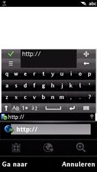Sony Ericsson U1i Satio - Internet - Hoe te internetten - Stap 4