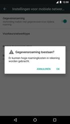 LG Nexus 5X (H791F) - Android Nougat - Buitenland - Internet in het buitenland - Stap 8