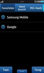 Samsung S8530 Wave II - Internet - Hoe te internetten - Stap 7
