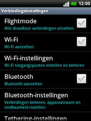 LG C660 Optimus Pro - Bluetooth - koppelen met ander apparaat - Stap 7
