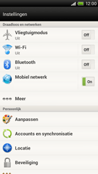 HTC S720e One X - Internet - buitenland - Stap 5