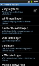 Samsung I9001 Galaxy S Plus - Wifi - handmatig instellen - Stap 5